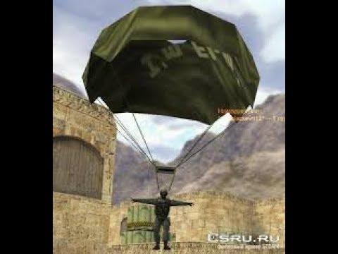 parachute cs 1.6