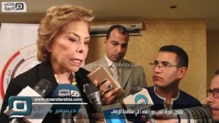 مصر العربية | التلاوي:  المرأة تلعب دورًا هامًا في مكافحة الإرهاب