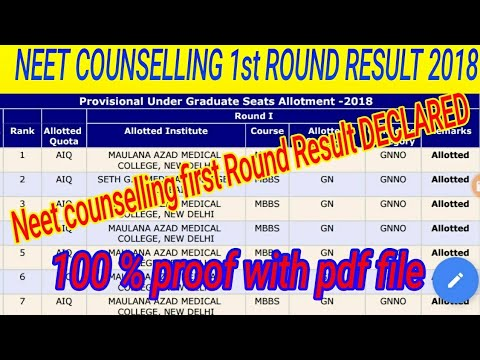 Neet counselling First Round Result declared 2018 , Neet counselling 1st  Round cut off & Rank 2018