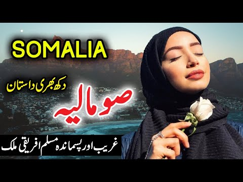Travel To Somalia Urdu/Hindi | Somalia History | Flying News Urdu Documentary