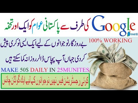How To Make Money Online In Pakistan from YouTube · Duration:  3 minutes 44 seconds