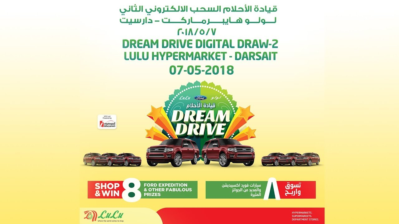 DREAM DRIVE DIGITAL DRAW 2 | LULU HYPERMARKET - DARSAIT | | LIVE