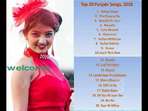 Top 20 Punjabi Songs 2018 !! Sad, Romatic & Emotional Songs