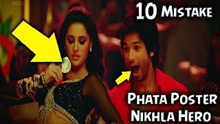 10 Mistakes Phata Poster Nikla Hero movie