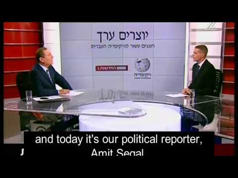Celebrating Hebrew Wikipedia 10th anniversary with Channel 2 - Amit Segal