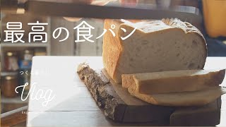 SUB)自家製酵母でふわっふわの食パン/ホップ種/梅雨入り前/感動したお話