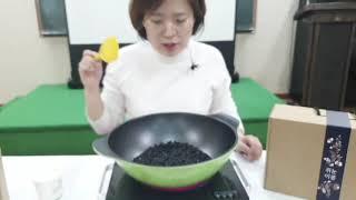 [정주네농장] 쥐눈이콩 조리