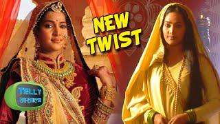 OMG!!! Rajshree Thakur Is Back in Bharat Ka Veer Putra Maharana Pratap