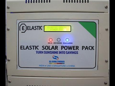 ELASTIC Solar Power Pack - LCD
