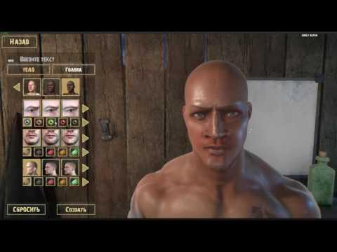 мутант игра крафт