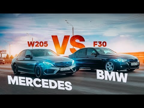 BMW 3 F30 Vs Mercedes C W205 | Кто из них лучше ?!