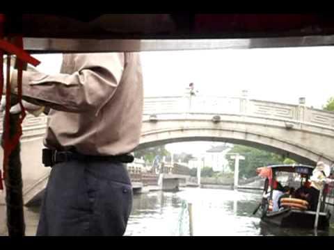 Qibao canal boats Shanghai