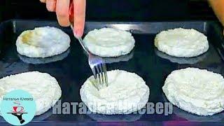 Вкуснота на Завтрак из Творога и Яблок! Это вкуснее обычных сырников!
