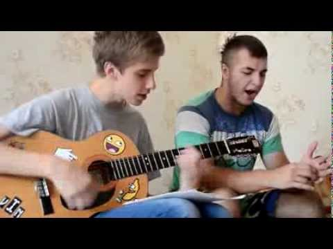 Есмеральда (Cover By Yago And VIn_tIk)