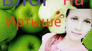 Влог на Иртыше темачная песня хех