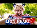 Girls' Generation (소녀시대) - Lion Heart VIOLIN COVER