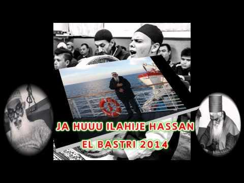 HASAN EL BASRI ILAHIJE 2015 TEKIJA EHLULBEJT HADZI SEYH DZEVAT BABA