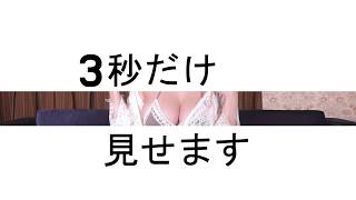 http://vrshinozaki.com/?code=4 アクセス後特典申請へ Google playは8...