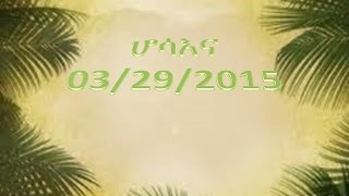 eelc sunday worship 03292015