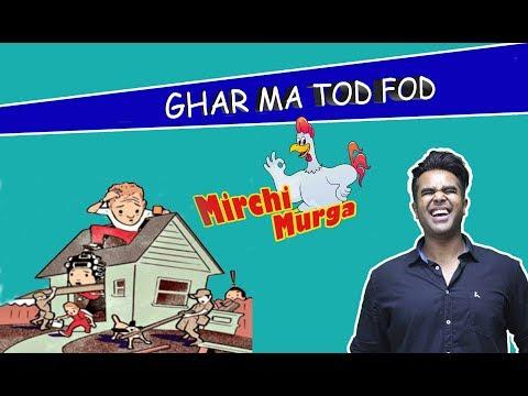  RJ KUNAL    MIRCHI MURGA   GHAR MA TOD FOD!!