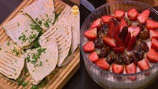 برجر البطاطا - كاساديا بالأفوكادو - تشيز كيك صيامي    اميرة في المطبخ حلقة كاملة