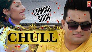 Chull (Audio) ||  Raju Punjabi , Monika Chauhan  ||  latest haryanvi love songs || vohm hits