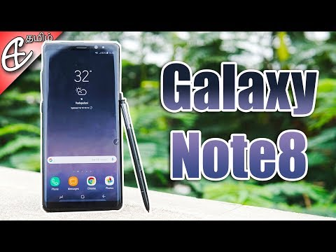 Samsung Galaxy Note 8 Review! (தமிழ் |Tamil)