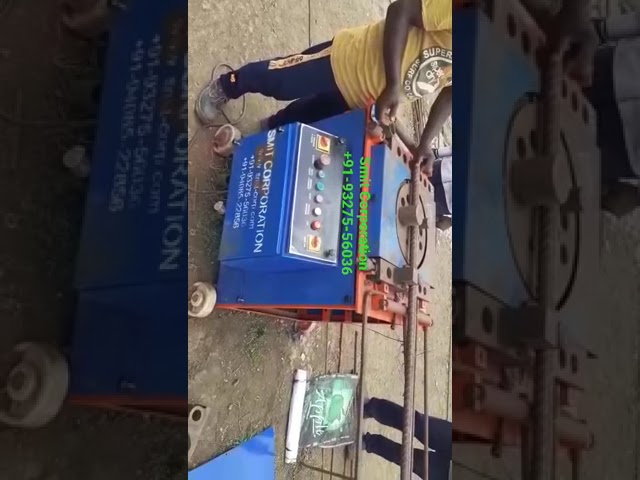 SMIT make 100% Indian TMT Bar Bending Machine