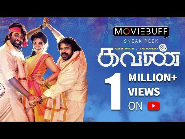 Kavan - Moviebuff Sneak Peek | Vijay Sethupathi, T Rajender, Vikranth, Madonna Sebastian