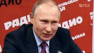Путин про вино и водку