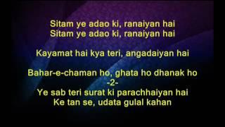 Tauba Ye Matwali Chaal - Patthar Ke Sanam - Full Karaoke