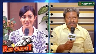 Red Carpet | Tamil New Year Special | 14/04/2017 | Puthuyugam TV Show
