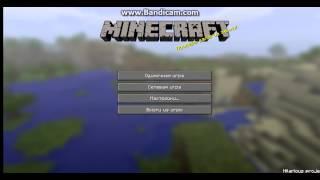 как создать карту на прохождение в minecraft
