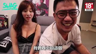 【18禁】原來可以把Swag主播約出來?!| Kokee講 Kokee Talk 成人 巨乳 福利 大奶 av女優