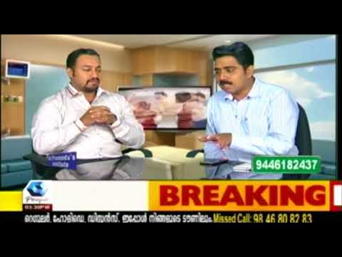 Hello Doctor : Dr. Rajeev Kumar Speaks About Sports Injury And Physiotherapy | 16th April 2018