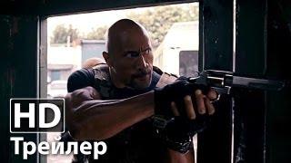 ФОРСАЖ 6 - Второй русский трейлер | Вин Дизель | Дуэйн Джонсон | 2013 HD