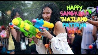 Thailand Pattaya 2018 Songkran / Паттая Сонгкран 2018