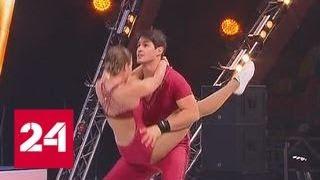 �������� ���� В Москве проходят соревнования по акробатическому рок-н-роллу - Россия 24 ������