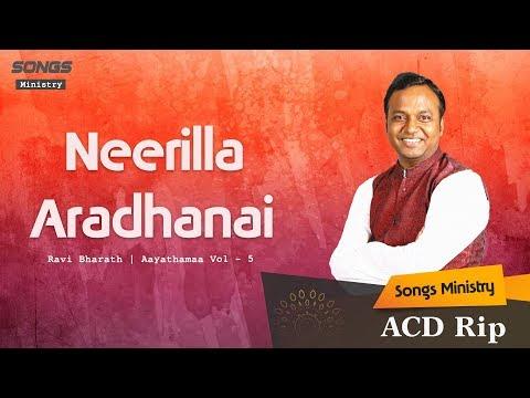 Neerilla Aradhanai | Ravi Bharath | Aayathamaa Vol - 5