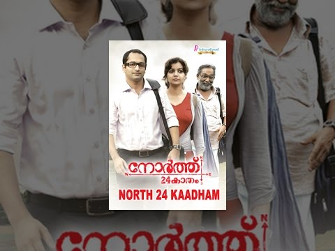 North 24 Kaatham
