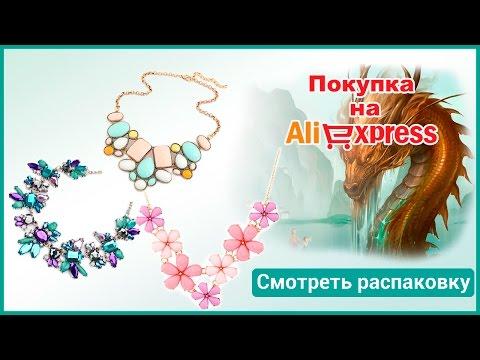 30 посылок бижутерии с Aliexpress. Фото, примерка