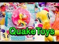 My Little Pony The Movie Sea Song Musical Princess Skystar MLP SeaPony With Movie Songs QuakeToys
