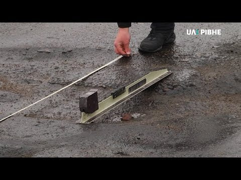 Телеканал UA: Рівне: Ями глибиною в 7 сантиметрів зафіксували сьогодні патрульні на вулиці Млинівська