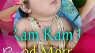 Good  morning  Shyamkumar  Sah  DJ  Heiio  cmn(13)