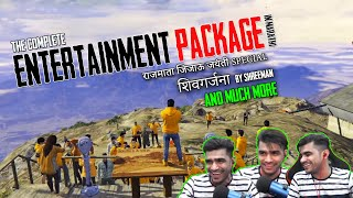 The Complete ENTERTAINMENT PACKAGE ( Marathi )