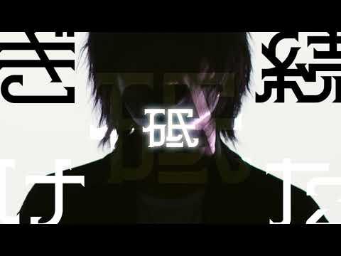 BURNOUT SYNDROMES 『ナミタチヌ』ミュージックビデオ