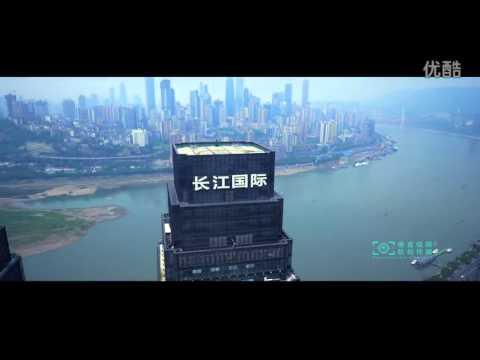 Chongqing Sky View 2016 航拍重庆