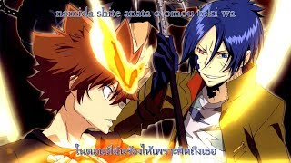 [Lyrics - thaisub] Katekyo Hitman Reborn ED2 - One Night Star (the Arrows)