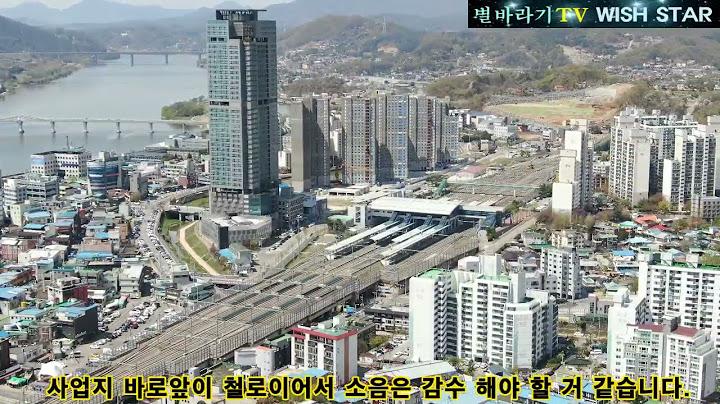 양평휴먼빌센트럴시티 아파트 공사현장 공중탐방 KOREAN APARTMENT DJI DRONE