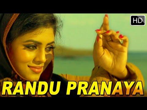 New malayalam movie song 2015 : Randu pranaya.. (Official)